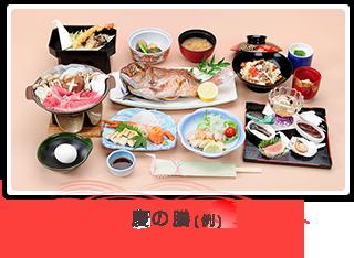 慶の膳(例)
