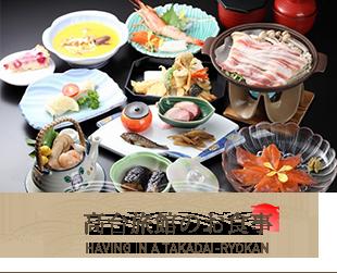 高台旅館のお食事 / Having in a Takadai-ryokan