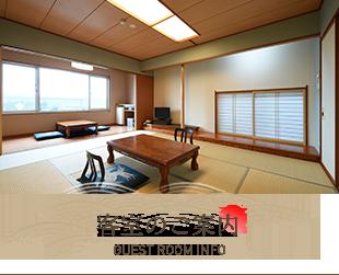 客室のご案内 / Guest room INFO